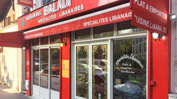 Devanture - Baladi, Paris