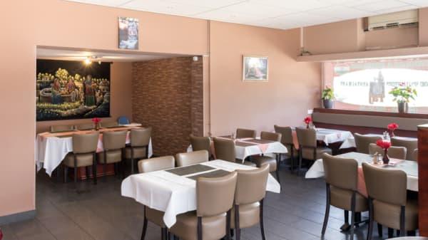 Restaurant - Taj, Schiedam