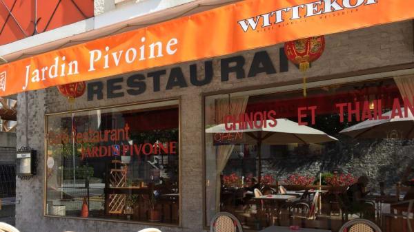 Extérieur - Jardin Pivoine, Saint-Maurice